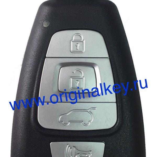 Ключ для Hyundai Veracruz 2006-2013, PCF7952