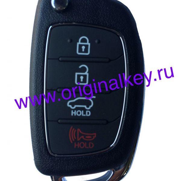 Ключ для Hyundai IX35 2011-2013, PCF7936