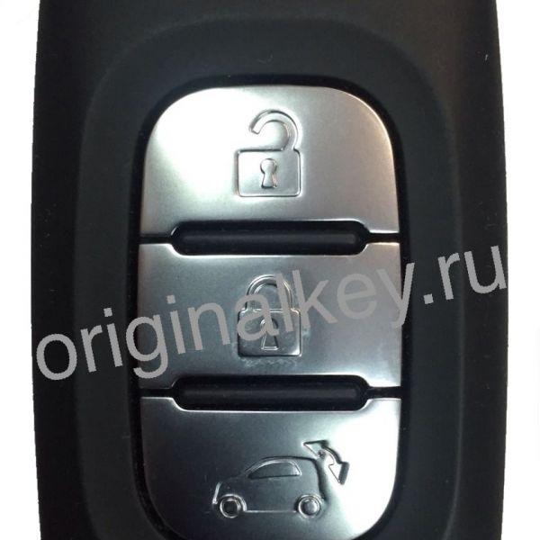 Ключ для Renault Twingo 2015-, Hitag AES