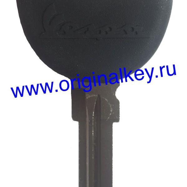 Ключ для скутера Vespa