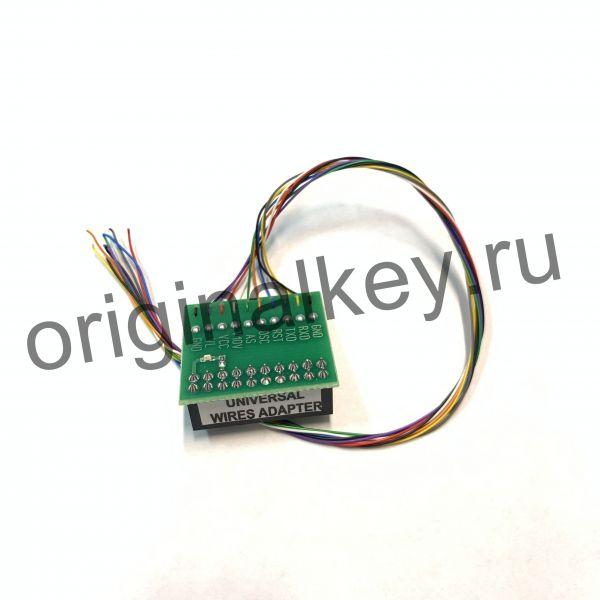 Universal wires adapter Orange