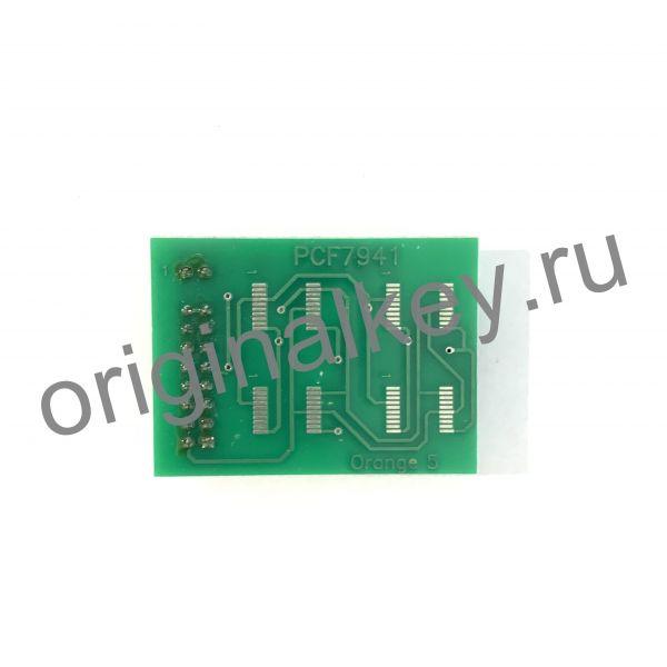 Адаптер для микросхем PCF7941