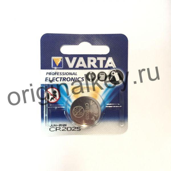 Батарейка для ключей Varta CR2025