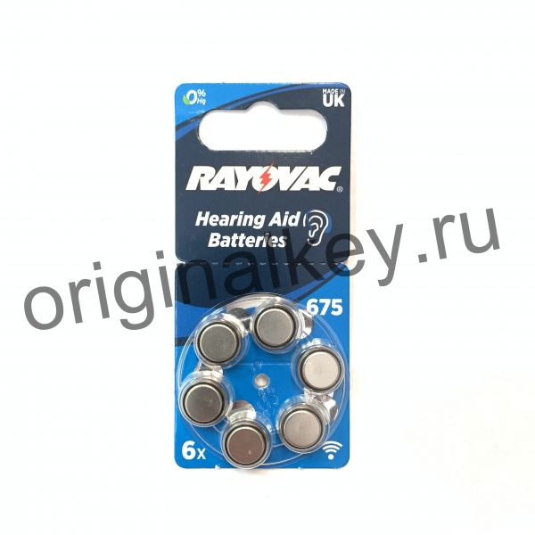 Элемент питания RAYOVAC P675/PR44