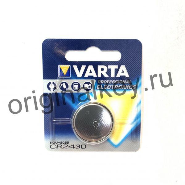 Элемент питания VARTA CR2430
