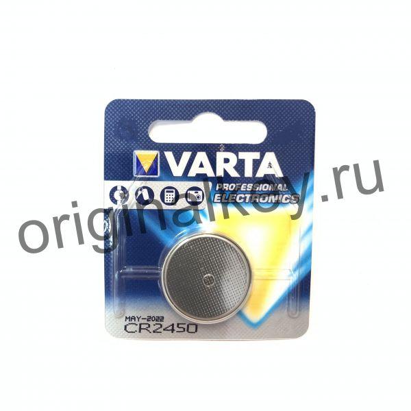 Элемент питания VARTA CR2450