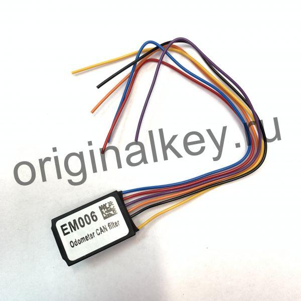 EM006-эмулятор для корректировки одометра W204/W212