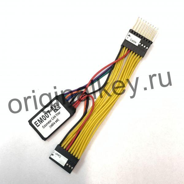 EM007-эмулятор с кабелем подключения для корректировки одометра W204/W212