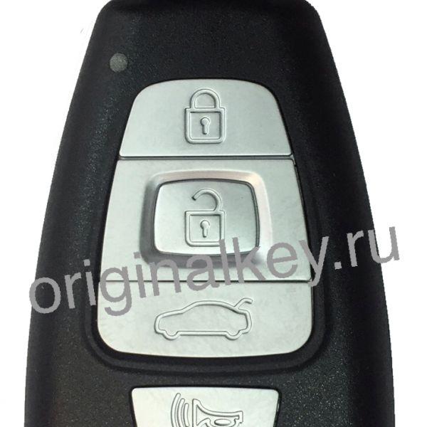 Ключ для Hyundai Sonata NF 2006-2008, PCF7952