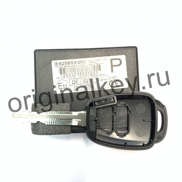 Immobilizer with transponder for Toyota Corolla 2013-, Auris / Auris Hybrid 2015-