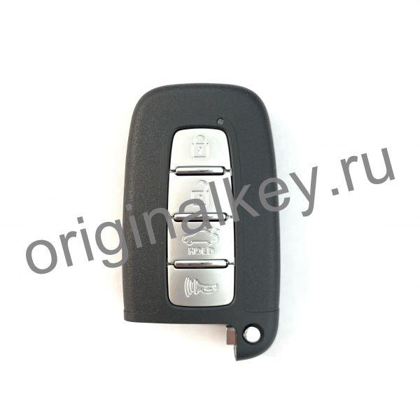 Ключ для Kia Forte  2009-2013