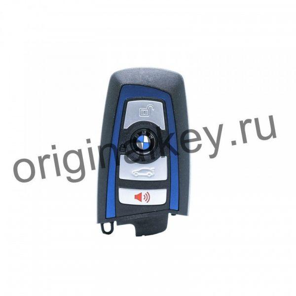 Чип ключ БМВ F-серии EWS5 (FEM, CAS4+), Blue Panic, 315 Mhz