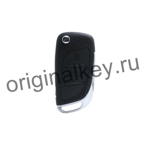 Ключ для Citroen DS4/C4 с 2012
