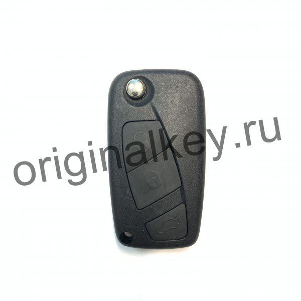 Ключ для  Fiat Bravo, Stilo, Linea