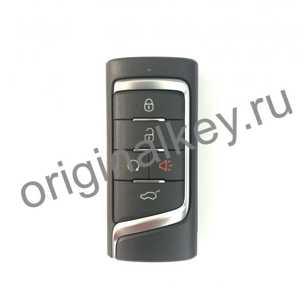 Ключ для GAC GS5 2020-, GS8 2016-