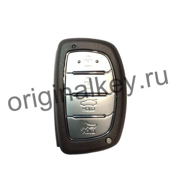 Ключ для Hyundai Sonata LF 2014-, DST AES
