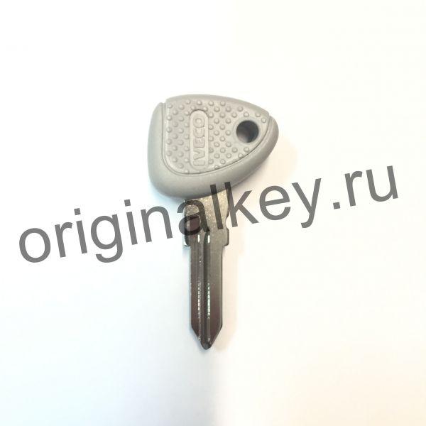 Ключ для IVECO без чипа