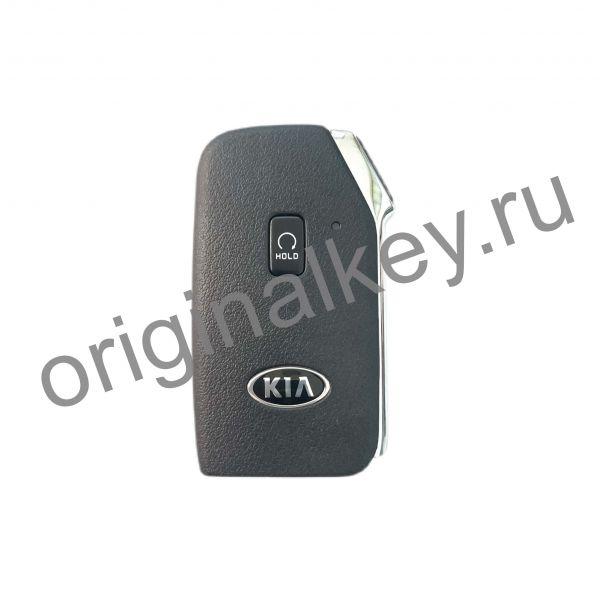 Ключ для Kia Carnival 2020-, Autostart