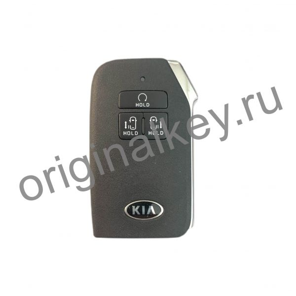 Ключ для Kia Carnival 2020-, Hitag AES