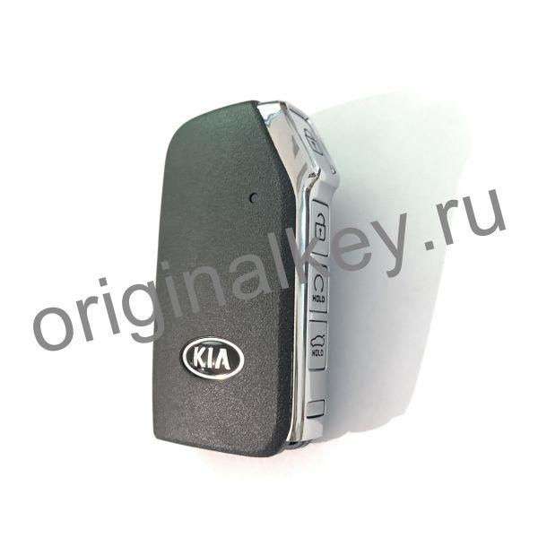 Ключ для Kia K5 2020-, Hitag AES