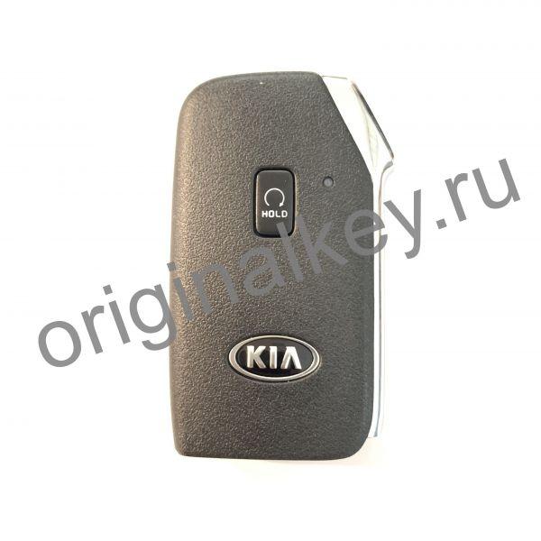 Ключ для Kia K5 2020-, USA
