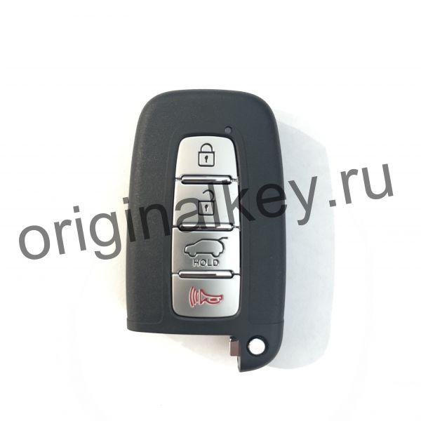 Ключ для Kia Sorento 2010-2013, PCF7952