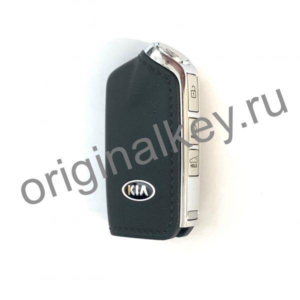Ключ для Kia Stinger 2020-, Hitag 3