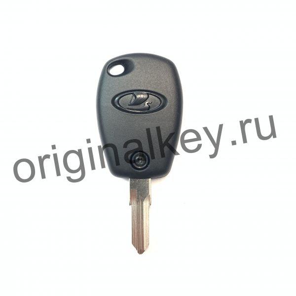 Пользовательский ключ для Lada Granta