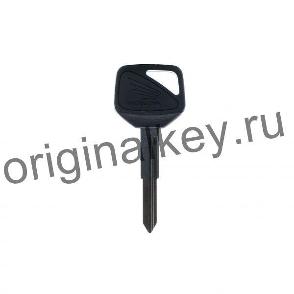 Ключ для мотоциклов HONDA CB, CBR, CBF, FJS, NT,ST, VFR, VTR, XL