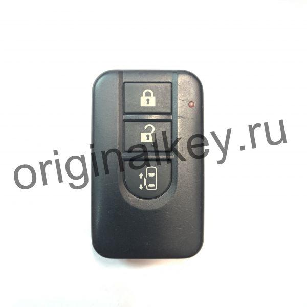 Ключ для Nissan Elgrand 2002-2004
