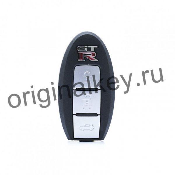 Ключ для Nissan GT-R 2007-, Japan