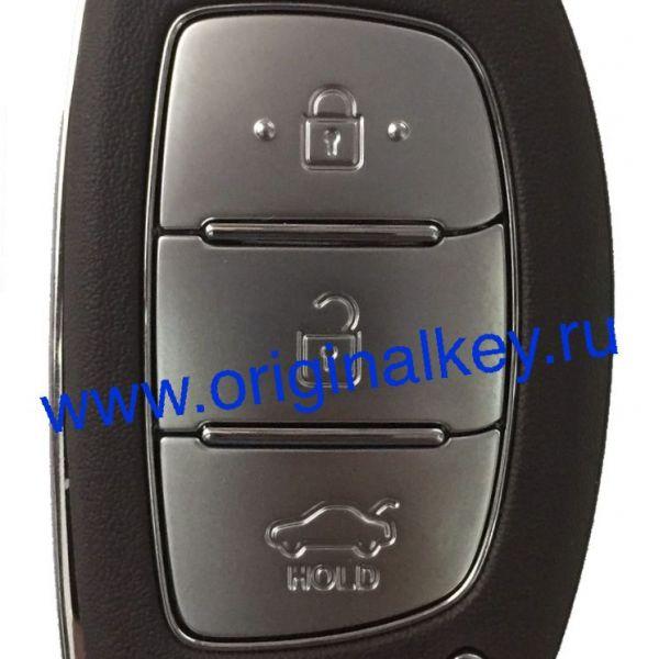 Ключ для Hyundai Accent с 2014 года, PCF7952