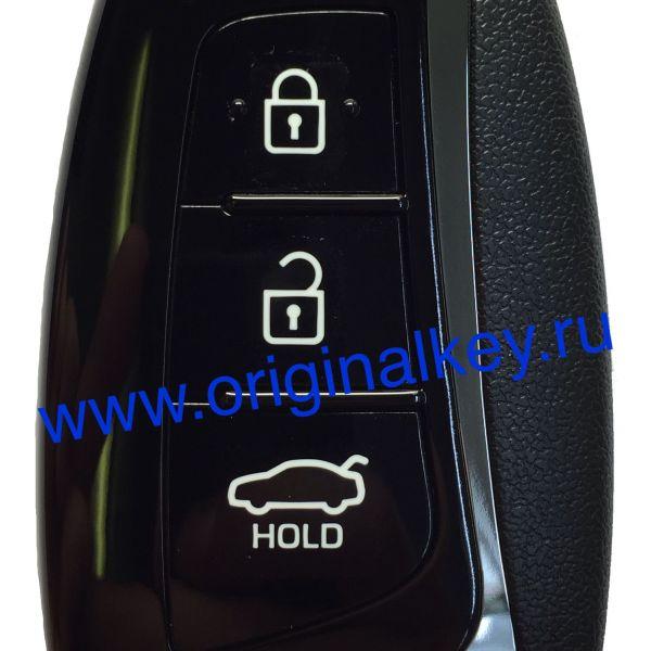 Ключ для Hyundai Azera 2014-, DST AES
