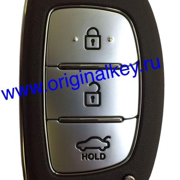 Ключ для Hyundai Elantra 2015-, DST AES