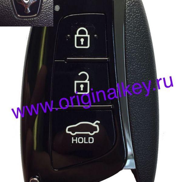 Ключ для Hyundai Equus 2013-, PCF7952