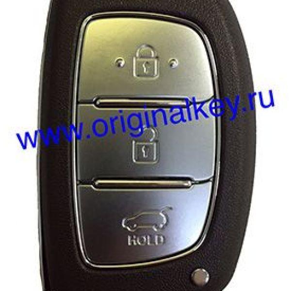 Ключ для Hyundai i20 (C8) с 2014 года, i10 (B9) с 2013 года, PCF7945