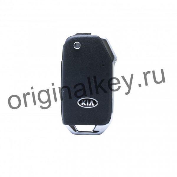 Ключ для Kia K5 2020-