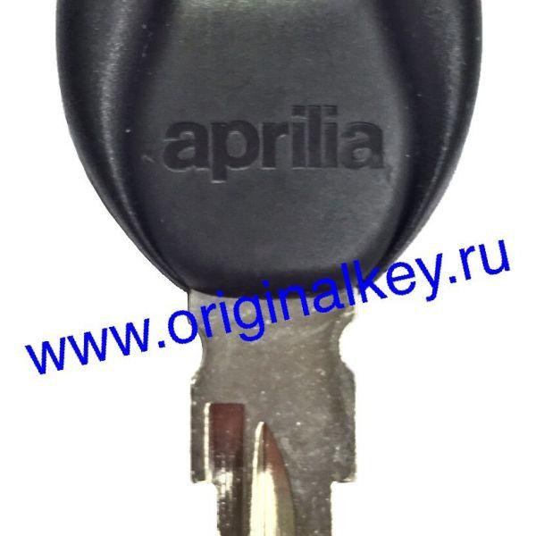 Ключ для мотоциклов и скутеров Aprilia
