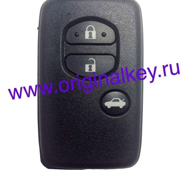 Ключ для Subaru BRZ 2011-2014, Forester 2012-, Impreza 2011-, WRX 2013-, XV  2011-