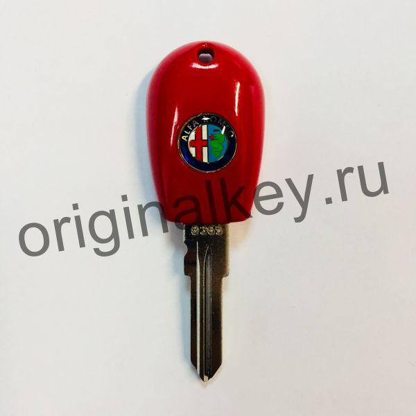 Ключ для Alfa Romeo