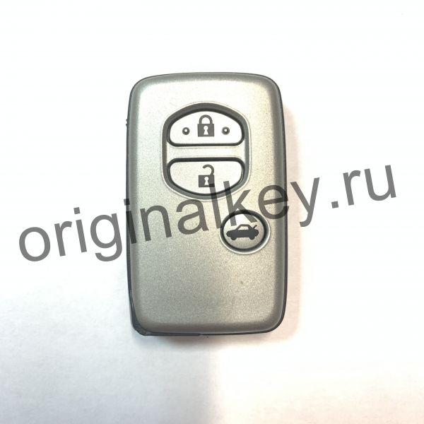 key for Toyota Crown/Majesta 2009-2012