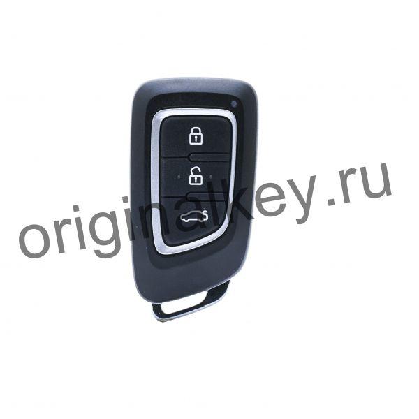 Ключ для Dongfeng H30 2014-, AX7 2015-, PCF7952