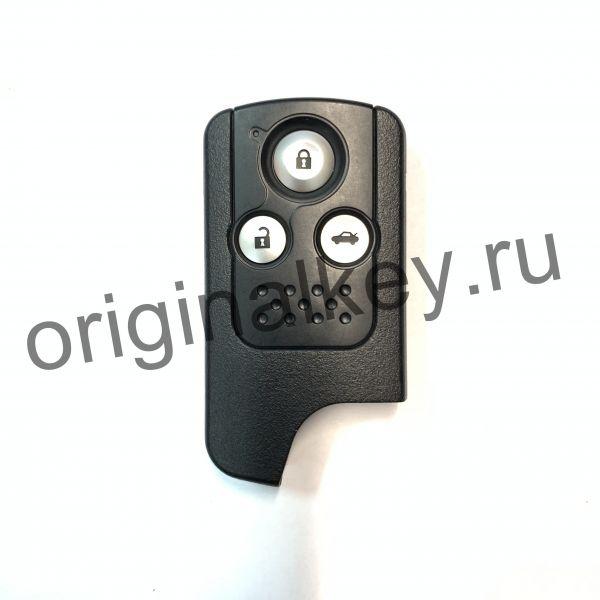 Ключ для Honda Accord 2002-2008, Civic 2005-2009, Inspire 2003-2007
