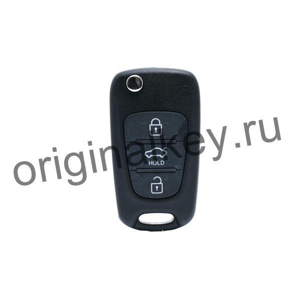 Ключ для Hyundai Elantra 2011-2013, PCF7936