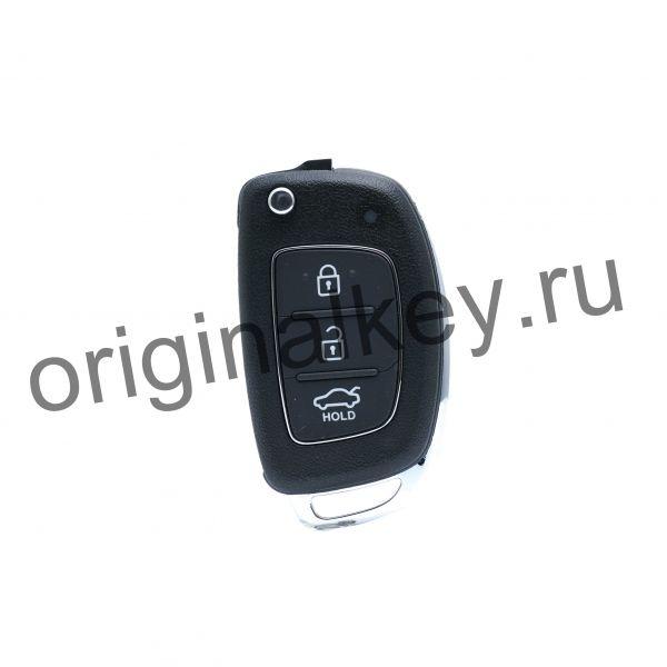 Ключ для Hyundai Elantra 2013-2015, PCF7936