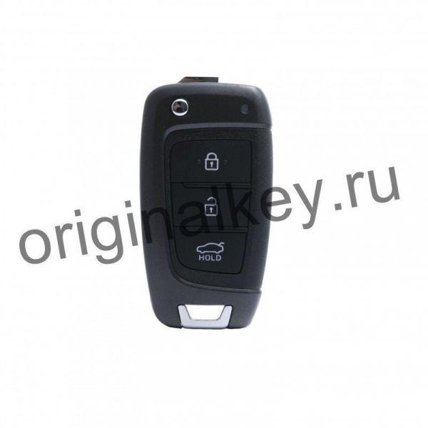 Ключ для Hyundai Elantra 2020-