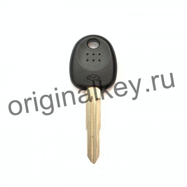 Ключ для Hyundai H1 / Hyundai Starex 2001-2007