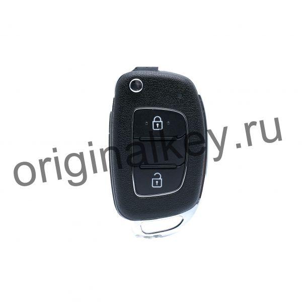Ключ для Hyundai H1 2015-, PCF7936