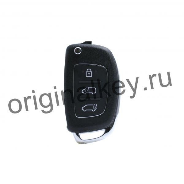 Ключ для Hyundai H350 2015-, 4D60x80