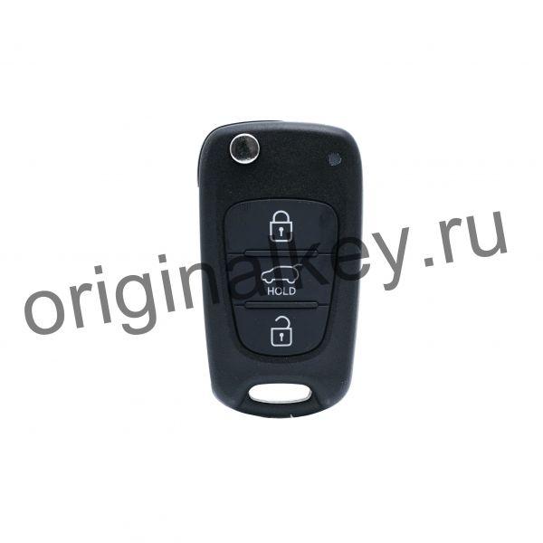Ключ для Hyundai i30 (GD) 2012-, i30 (A6) 2012-